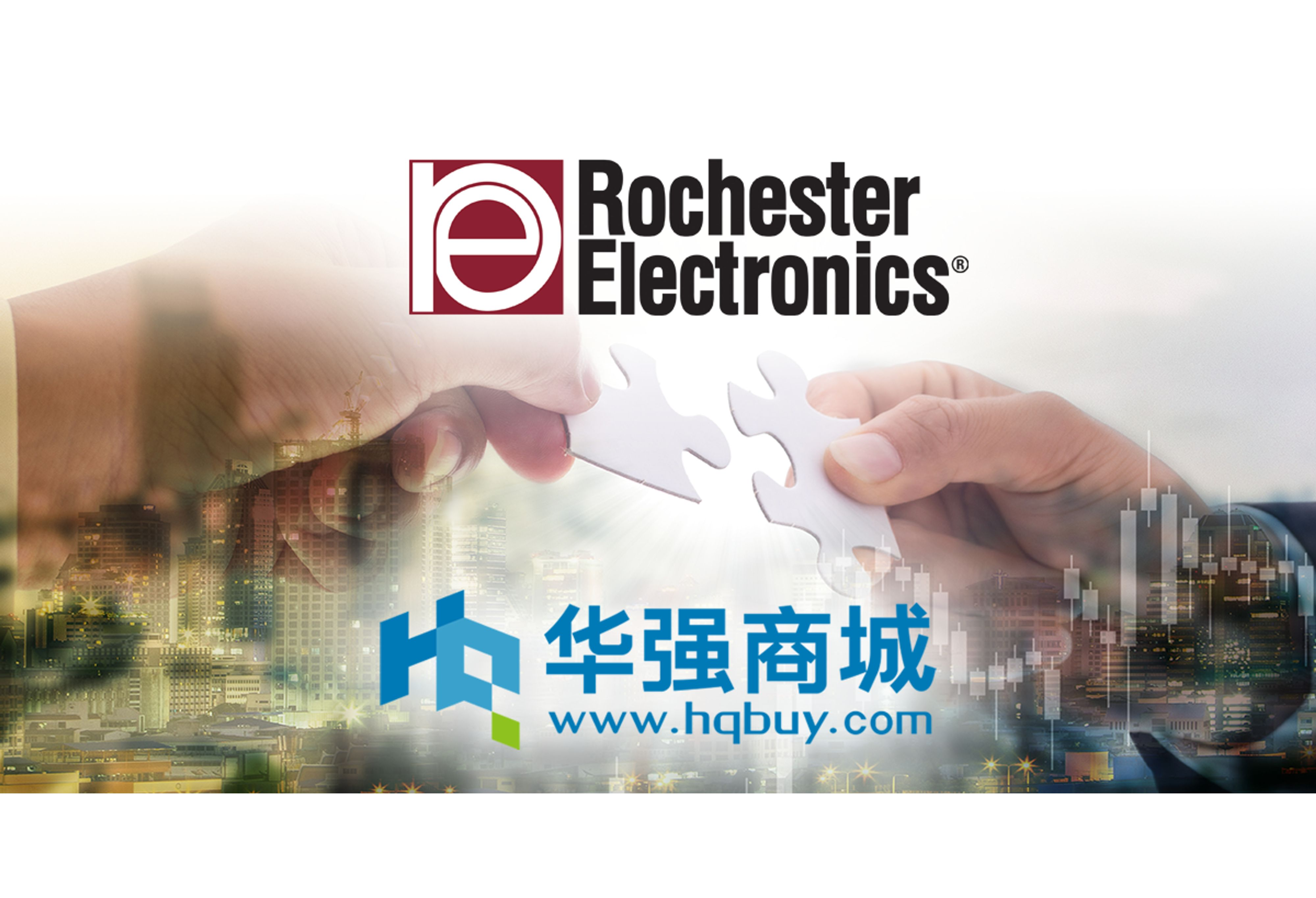 HQBUY Rochester Electronics